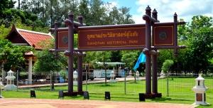 Sokhothai historical park