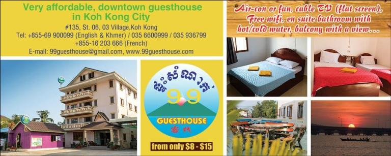 99-guesthouse
