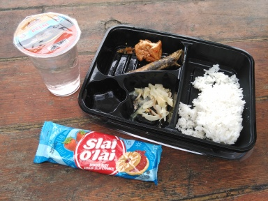 Pelni Maluku lunch.jpg